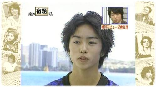 shukudai-kun-113-20081208avi_000848633